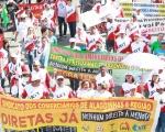 2017_05_24_Movimento Sindical faz manifestação em Brasília contra as Reformas (652) (Copy).jpg